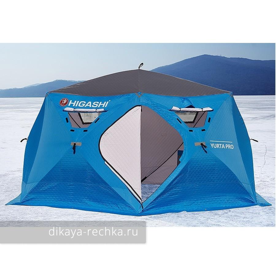 палатки для зимней рыбалки в новосибирске